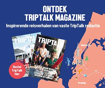 banner triptalk magazine