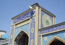 Must visits Iran