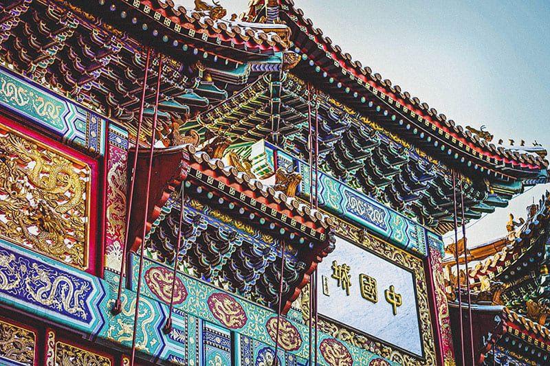 Chinese tempel in Guangzhou China