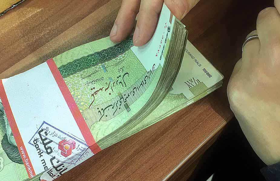 Bankbiljetten in Iran